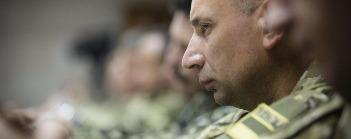В Минобороны призвали офицеров запаса вернуться в лавы ВСУ