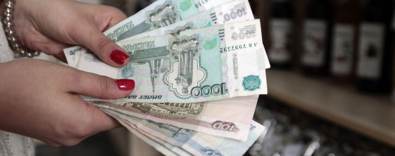Скільки рублів в 1 гривні http coins mania ru