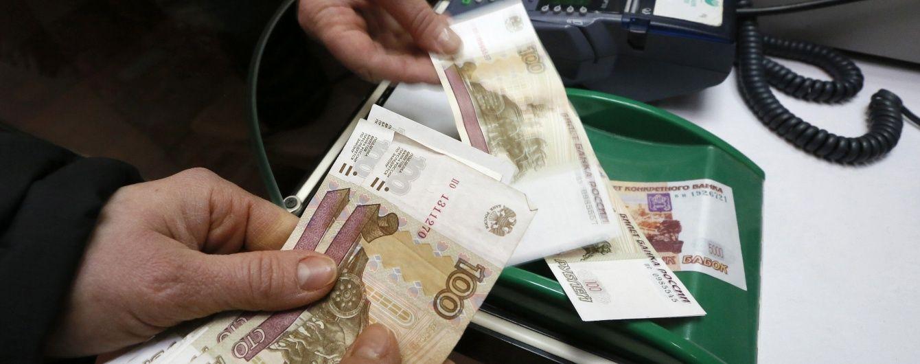 """У росіян """"згоріли"""" понад 200 мільярдів рублів пенсійних накопичень"""