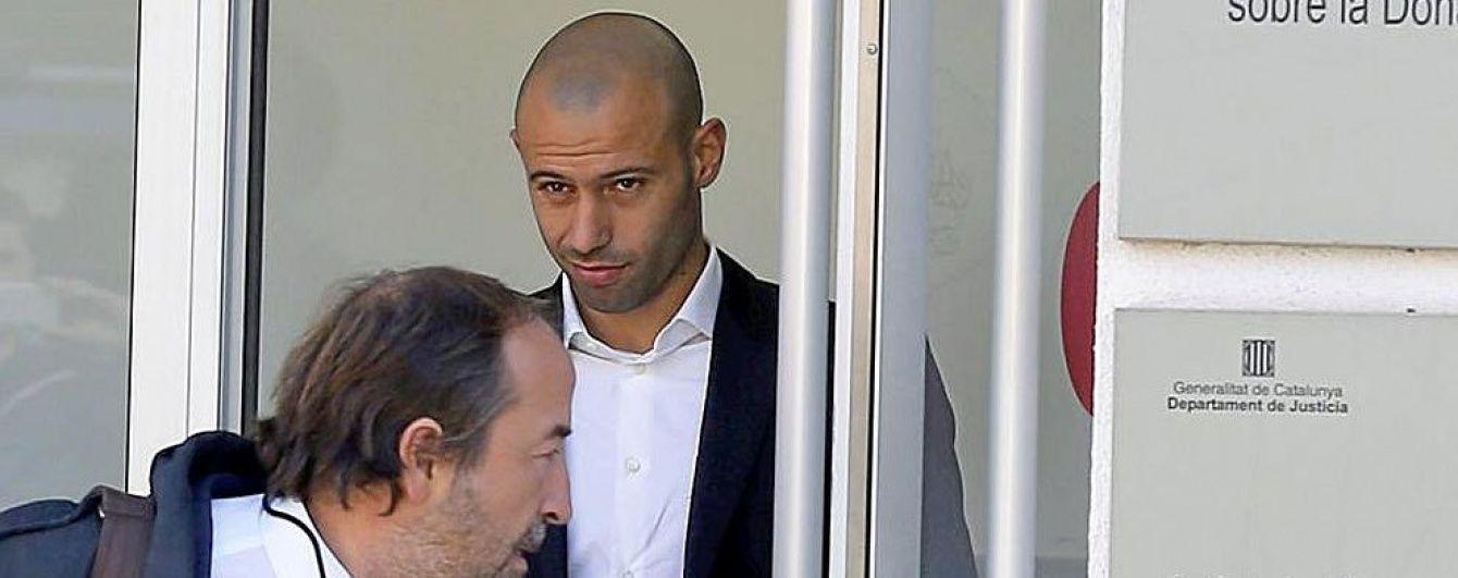 """Іспанський суд присудив гравцю """"Барселони"""" рік в'язниці за фінансові махінації"""
