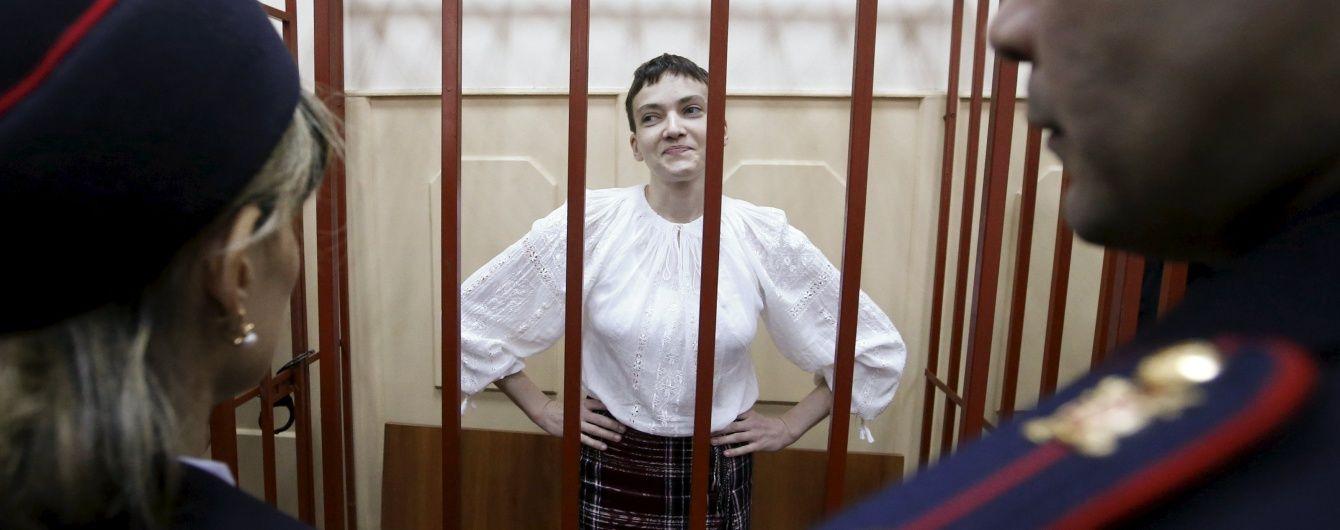 Савченко можуть оголосити вирок до 8 березня