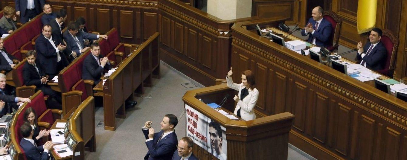 Голосували одноголосно. Журналіст оприлюднив стенограму ухвалення скандальної поправки до бюджету
