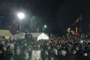 Біля парламенту у Кишиневі зібрався багатотисячний мітинг