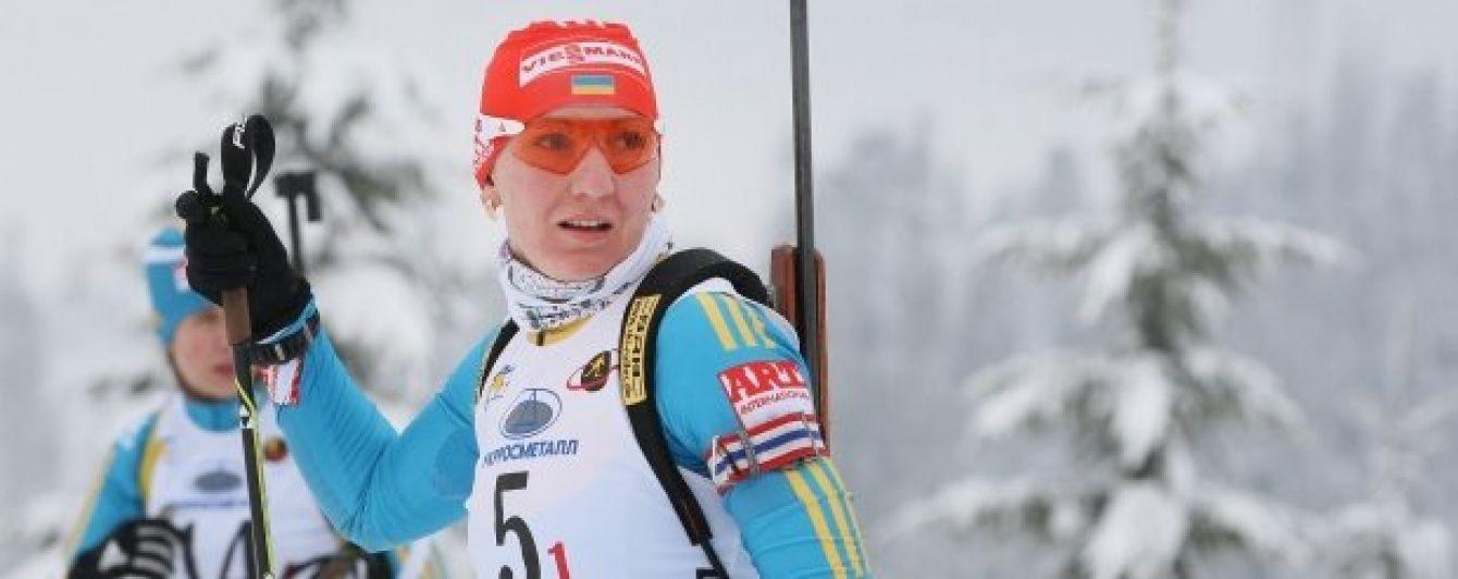 """Підгрушна виграла спринтерське """"золото"""" на етапі Кубка світу в Кенморі"""