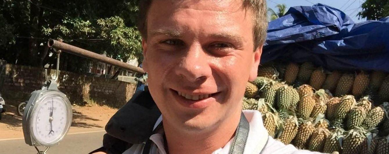 """Комаров та Анатоліч поділяться секретами вдалих подорожей у трансляції """"Сніданку з 1+1"""" на Facebook"""