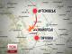 Суд Слов'янська дав п'ять років водію, який підірвав рейсовий автобус з пасажирами