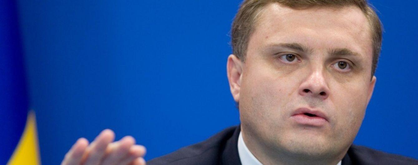 """Льовочкін назвав окупацію Донбасу """"братовбивчою війною"""""""