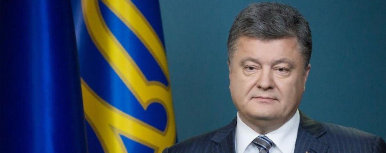 Порошенко привітав українців із Днем Соборності: відео звернення президента