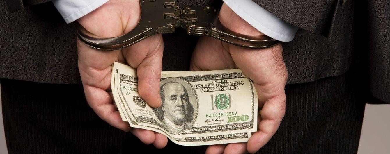 В госбюджет вернули всего 0,001% конфискованных у коррупционеров средств