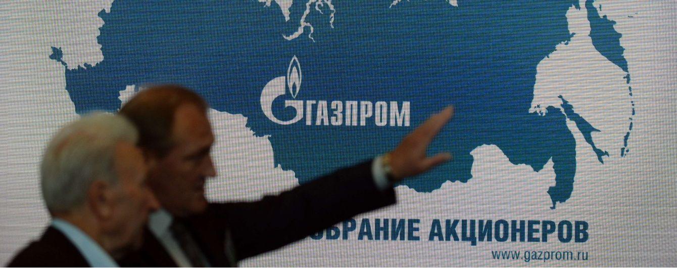 "АМКУ оштрафував ""Газпром"" на 85 млрд грн"