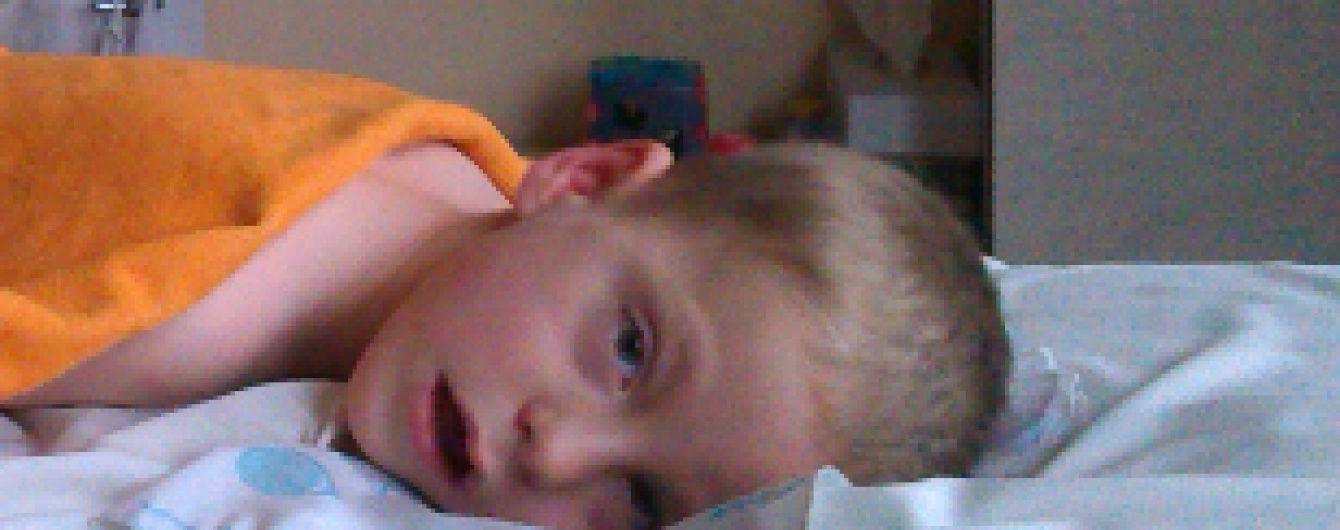 Допоможіть маленькому Василькові у боротьбі з хворобою