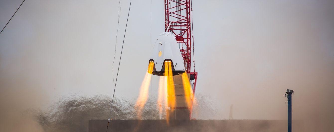 SpaceX випробувала систему м'якої посадки свого космічного корабля