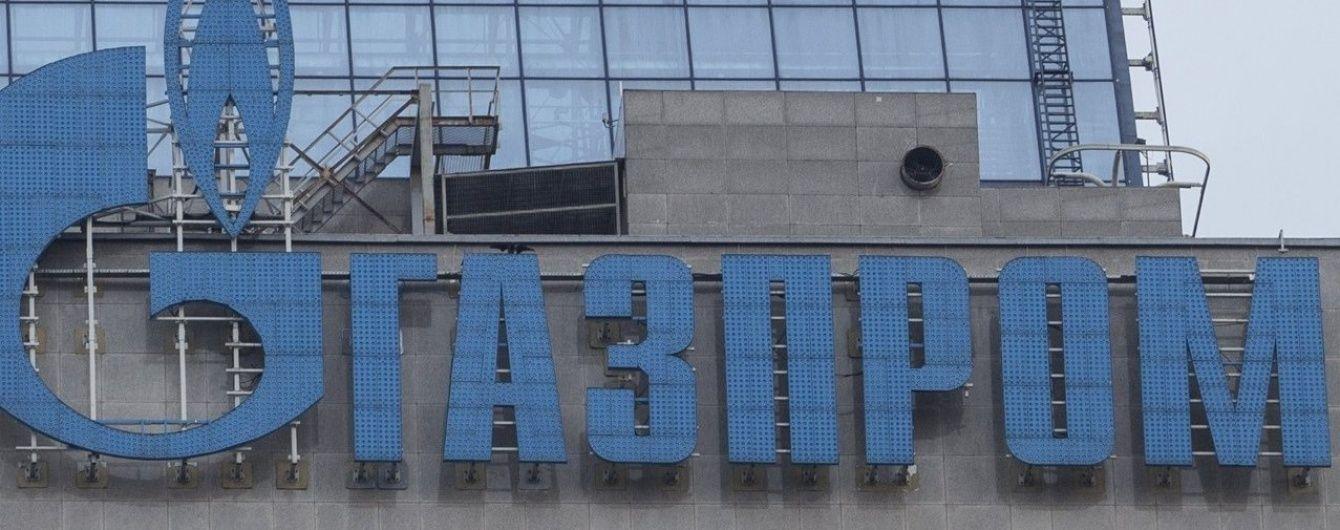 """""""Газпром"""" подал апелляцию на решение Стокгольмского арбитража по поставкам газа в Украину"""