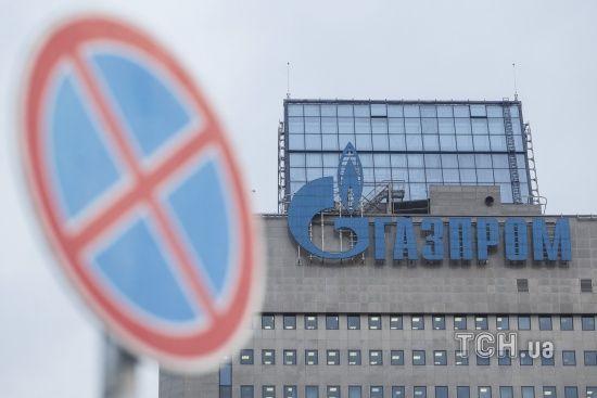 """""""Газпром"""" подав апеляцію на рішення Стокгольмського арбітражу щодо постачання газу в Україну"""