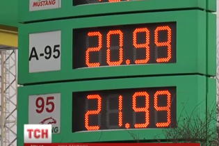 В уряді назвали умову, за якої в Україні здешевшає бензин
