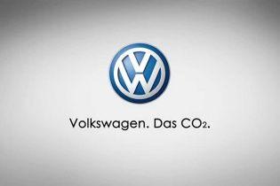 """Volkswagen отказался платить компенсации европейцам за """"дизельный скандал"""""""
