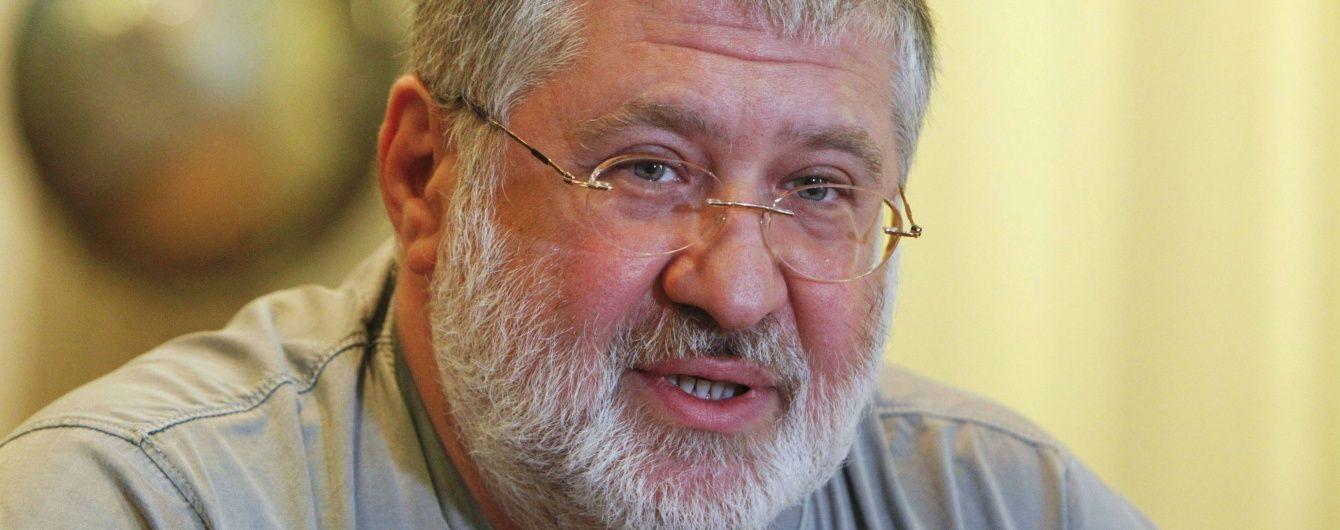 Коломойський подав новий позов проти Росії до Гааги