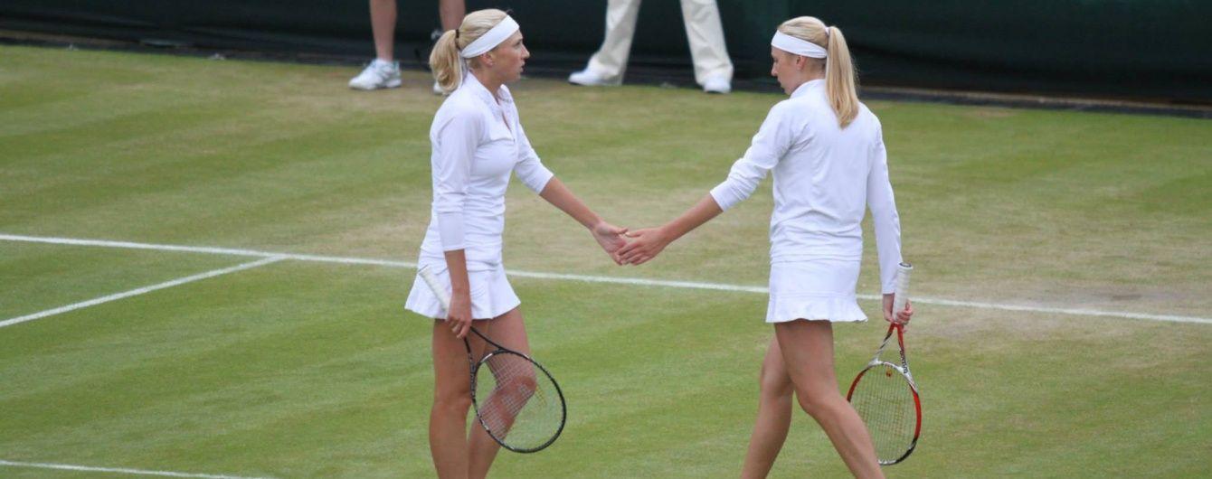 Парний турнір Australian Open покинули всі українки
