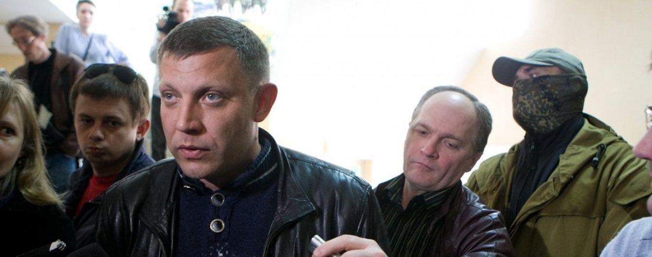 """Ватажок """"ДНР"""" не збирається скасовувати результати фейкових виборів"""