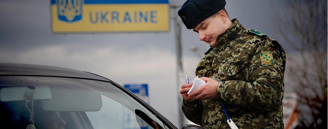 У Кремлі готові повернути Україні контроль на кордонах Донбасу, але на своїх умовах - ЗМІ