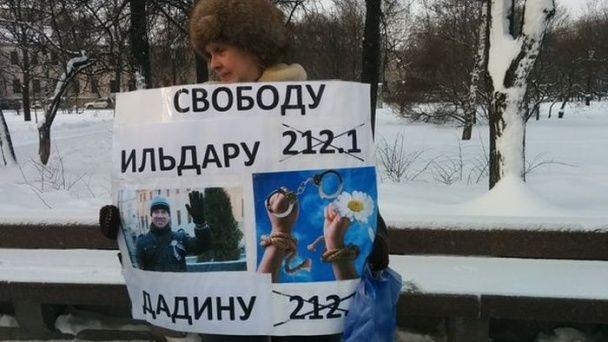 У Москві сотні активістів вийшли на мітинг проти політичних репресій