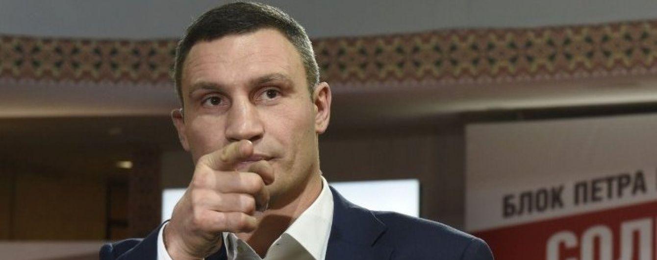 Кличка зі скандалом обрали очільником Асоціації міст України