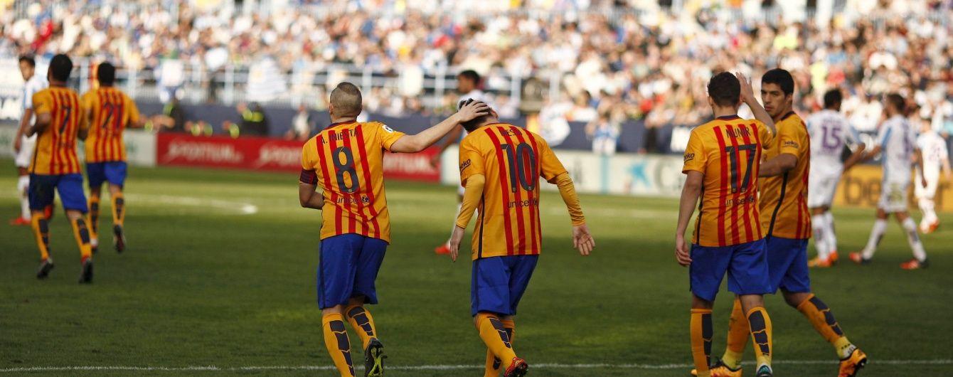 """Мессі повернув """"Барселону"""" на перше місце чемпіонату Іспанії"""