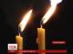 Кіровоград вшановує пам'ять загиблих під Горлівкою земляків