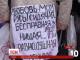 Московські активісти вийшли на мітинг проти політичних репресій