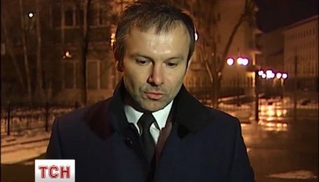 Вакарчук рассказал, почему не отказался от ордена Свободы