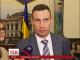 Кличко не без скандалу отримав посаду голови Асоціації міст України