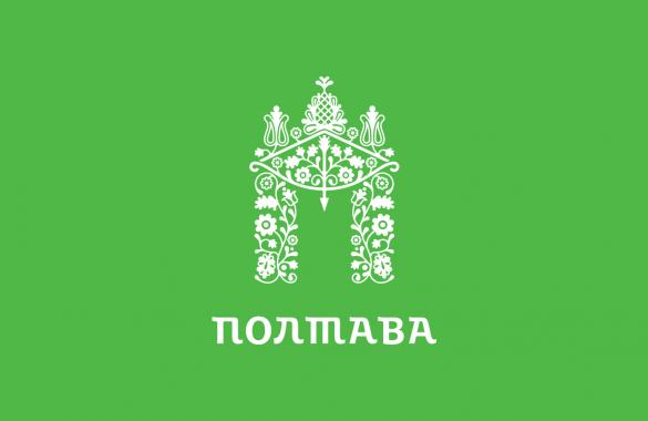 Туристичний логотип Полтави