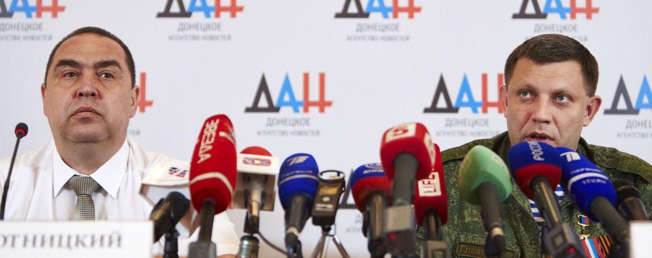 Хакери за Плотницького та Захарченка привітали жителів Донбасу з Днем Незалежності