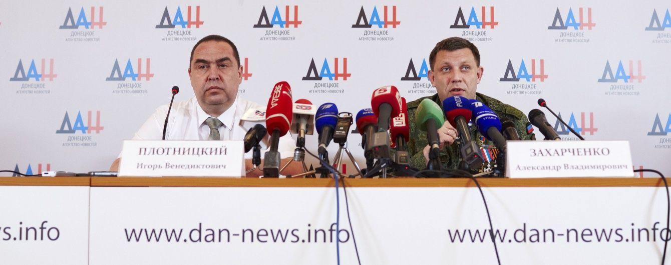 Бойовики обох самопроголошених республік пообіцяли припинити вогонь з 15 вересня