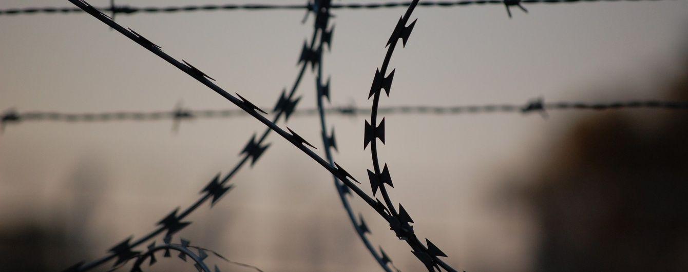 На Черкащині вночі з СІЗО втекли троє підслідних