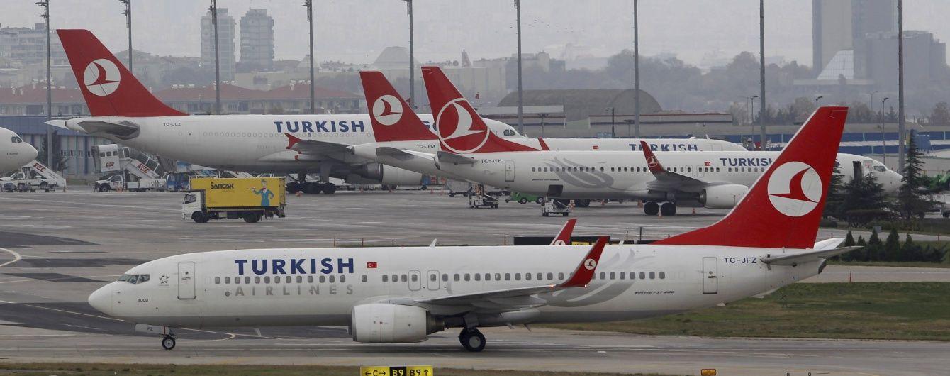 Turkish Airlines звільнила понад 200 співробітників після невдалої спроби військового перевороту