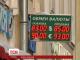 Цього тижня російський рубль у своєму падінні сягнув історичних позначок