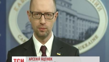 Чи надасть Україна особливий статус Донбасу, змінивши свою Конституцію