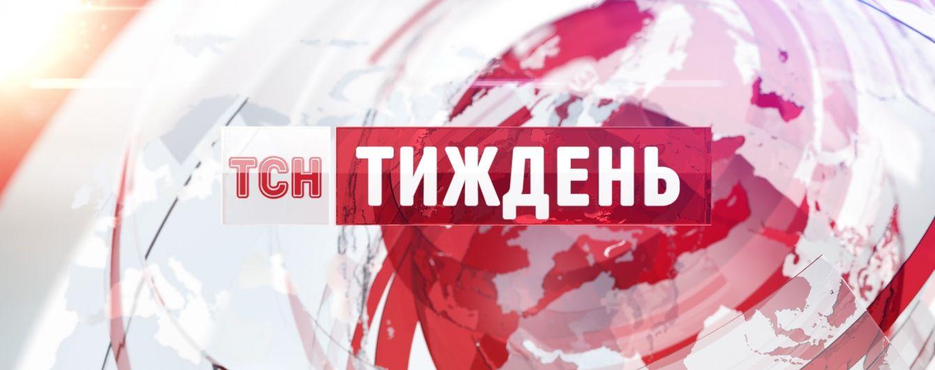 ТСН.Тиждень покаже неймовірне розслідування загадкової американської історії українця Артура Самаріна