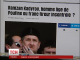 Західна преса розцінила конфлікт між Кадировим та опозицією у Росію як повернення до опричнини