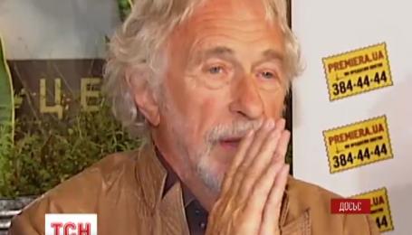Французский актер Пьер Ришар отменил выступления в оккупированном Крыму