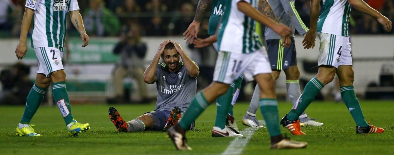 """Бензема врятував """"Реал"""" від поразки у матчі з """"Бетісом"""""""