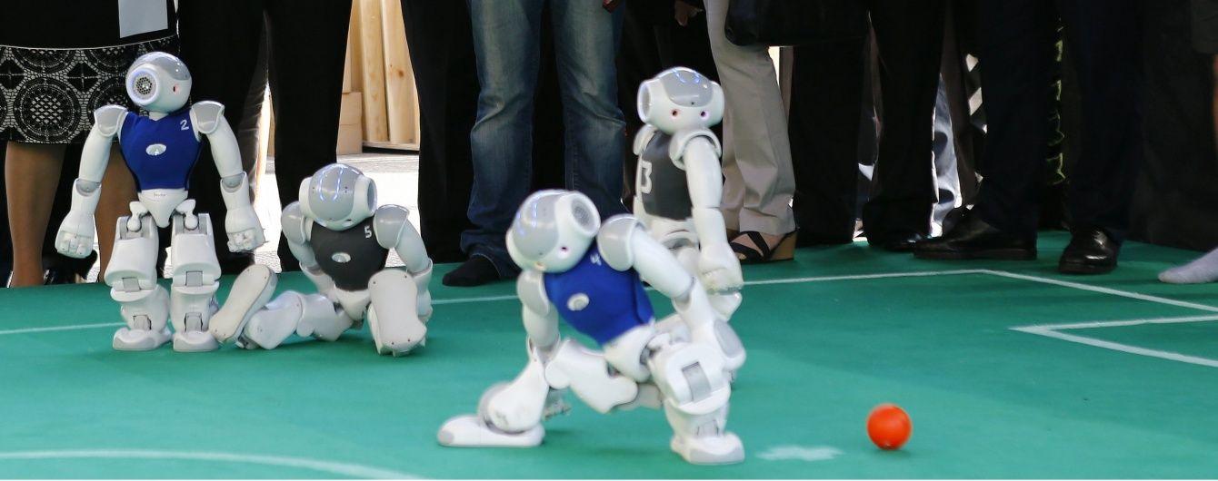 Новітні технології у житті людини: фітнес-браслети, розумні гантелі та роботи-помічники