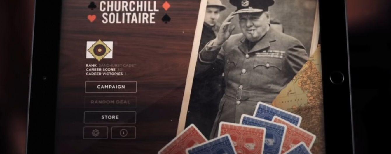 Екс-міністр оборони США випустив картярську гру для смартфонів