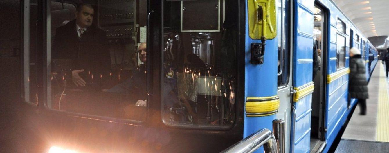Київське метро посилює заходи безпеки через вибухи в Брюсселі