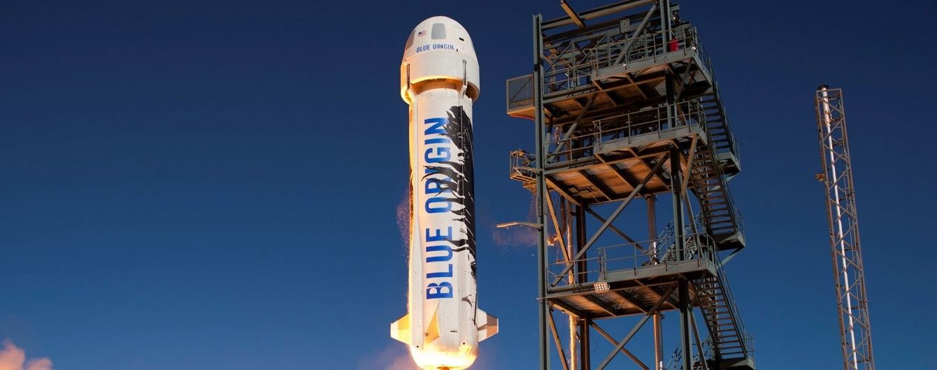 Успішне випробування ракети New Shepard може здійснити революцію у комічних польотах