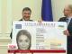 16-річні українці почали отримувати нові паспорти громадянина України