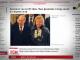 Колишня дружина Путіна змінила прізвище