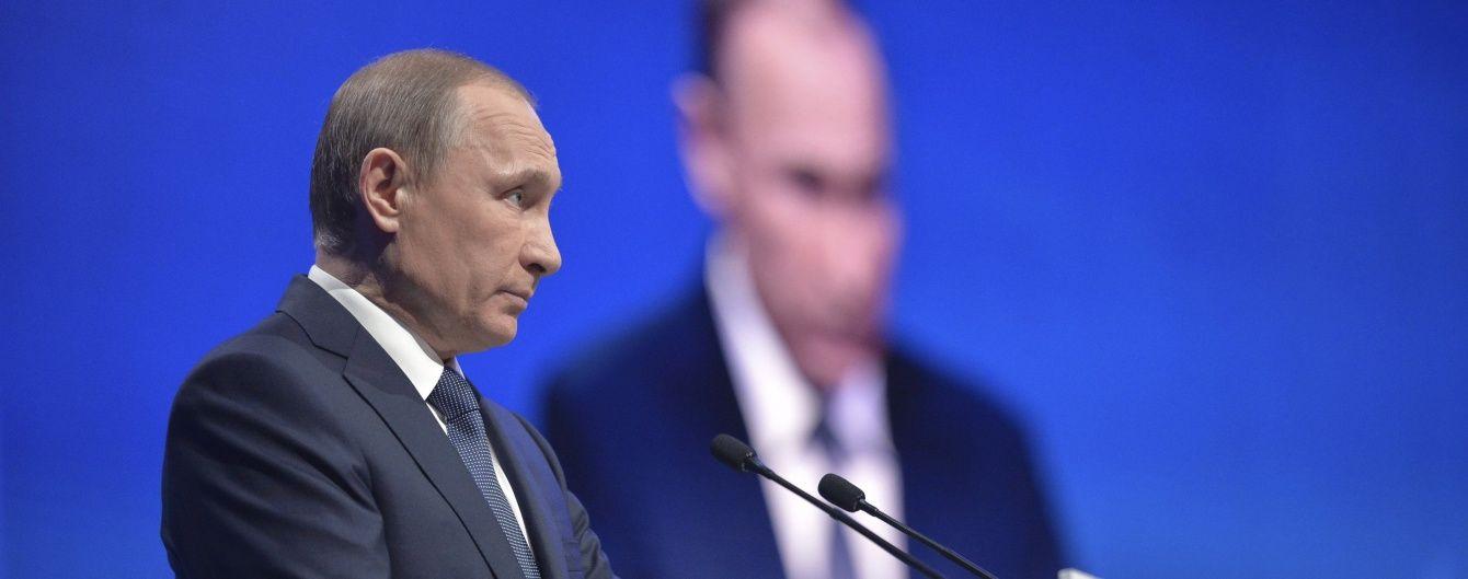 """Путін підтримав введення """"податку на Google"""""""