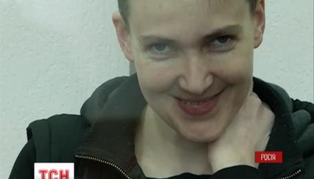 Савченко не збирається просити Путіна про помилування